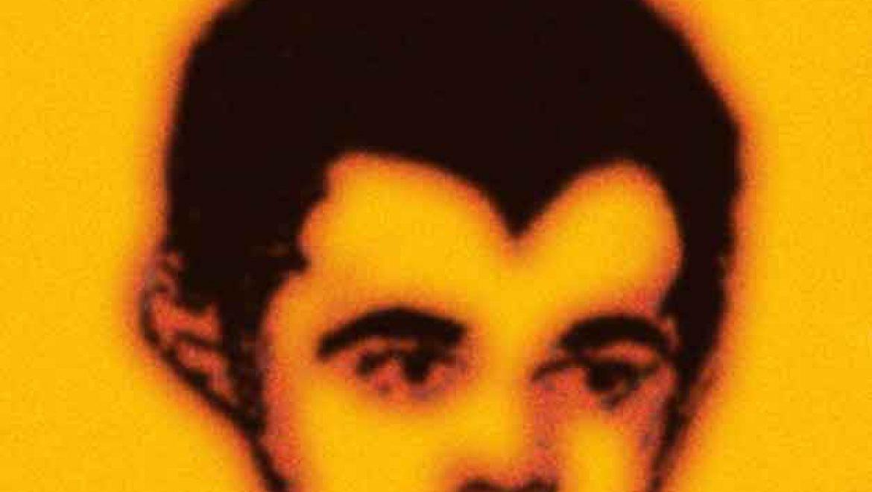 "Album of the Day – R.E.M., ""Munster"""