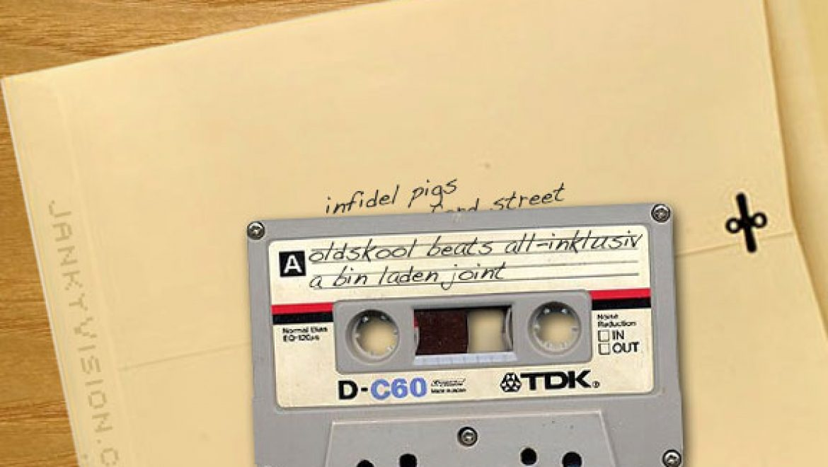 New bin Laden mix tape inexplicably omits Sugarhill Gang